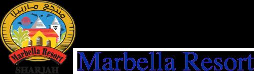منتجع ماربيلا