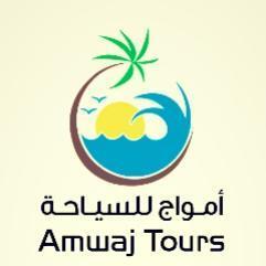 Amwaj Tours
